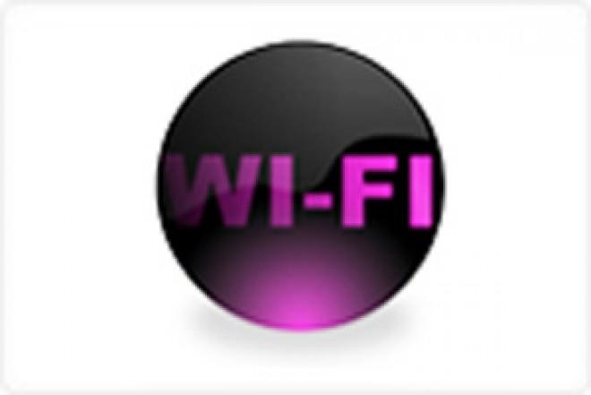 Il Super Wi-Fi sbarca negli USA