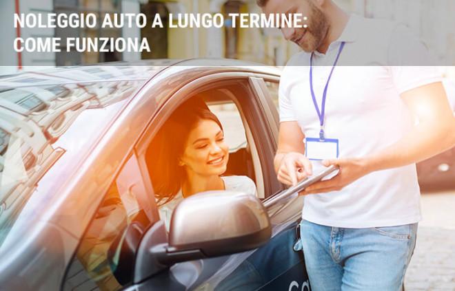 Noleggio auto a lungo termine per privati: cos'è e come funziona