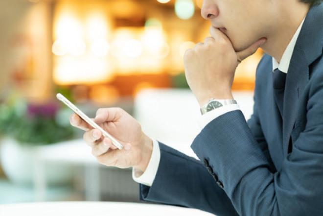 Tariffe e promozioni telefoniche per chiamare all'estero a  novembre 2020