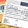 Decreto Cura Italia: nulla di fatto per l'Rc auto